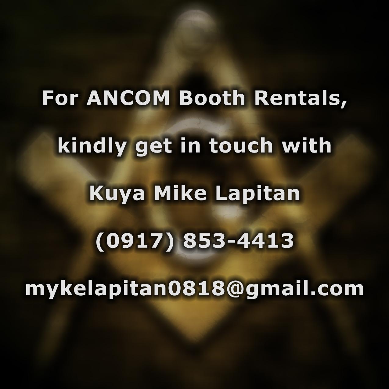 ANCOM 2017 Booth Rentals